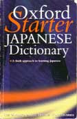 Oxford Starter Japanese Dictionary (cover)