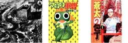 free manga on iTunes Store