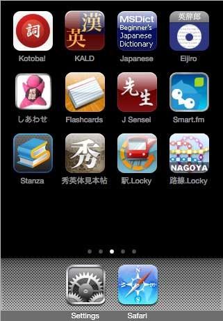 touchapps.jpg